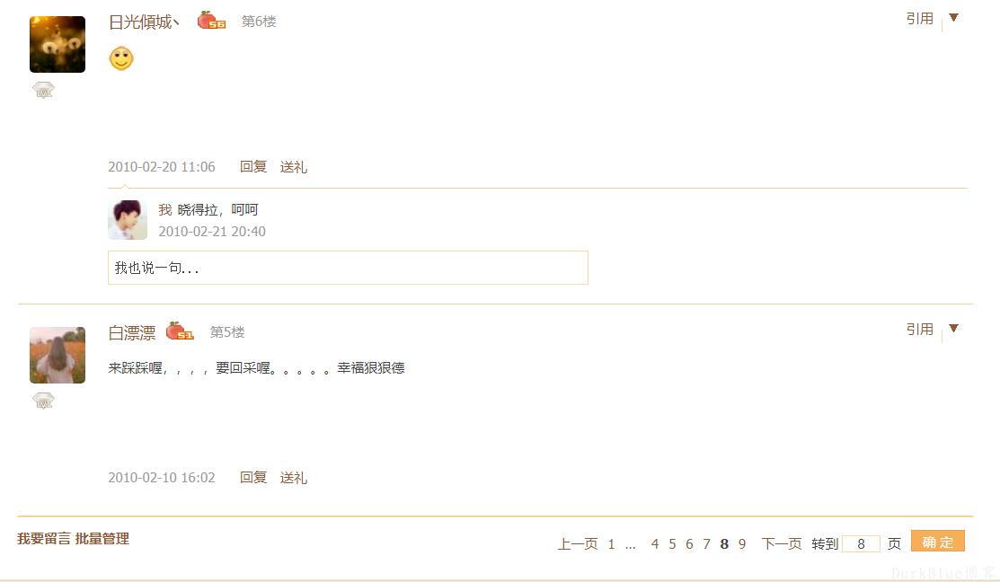 腾讯发稿:QQ 上线 20 年可被注销从此以后再见了,青春! 第11张