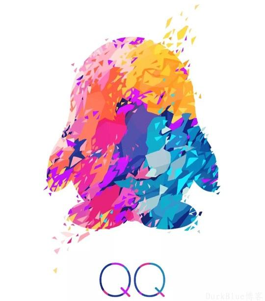 腾讯发稿:QQ 上线 20 年可被注销从此以后再见了,青春! 第1张