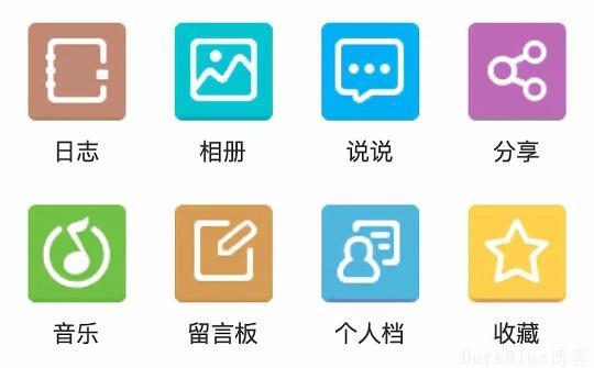 腾讯发稿:QQ 上线 20 年可被注销从此以后再见了,青春! 第3张