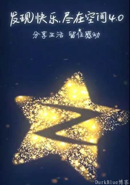 腾讯发稿:QQ 上线 20 年可被注销从此以后再见了,青春! 第7张