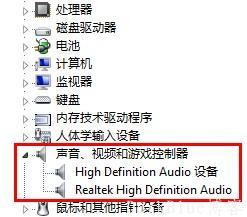 要是电脑突然没了声音该怎么办