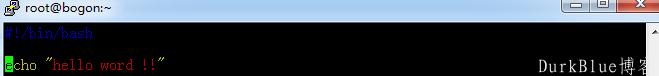 linux系统实现定时执行shell相关脚本
