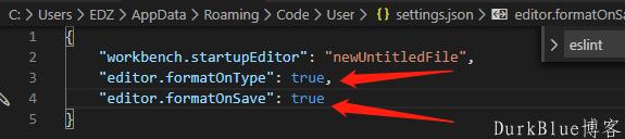 VSCode保存时如何让代码自动格式化  第2张