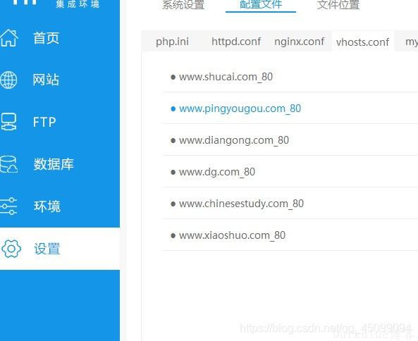 phpstudy与tp搭建网站只能访问首页,其他页面访问皆找不到404