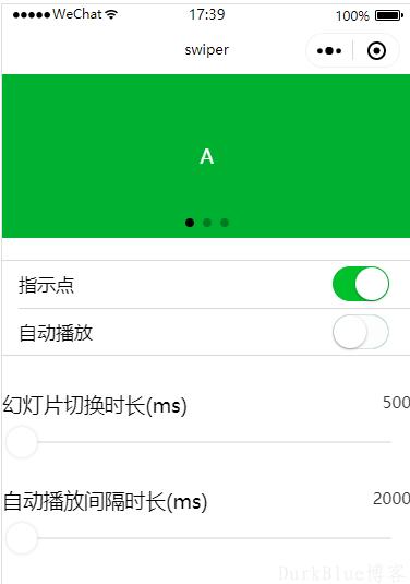 微信小程序中,怎么禁止用户手动滑动