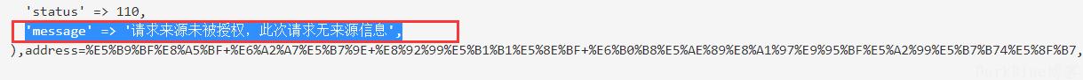 腾讯地图webserviceAPI逆地址解析时出现请求来源未被授权,此次请求无来源信息的解决方法